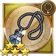 銀のペンダント(FF9)