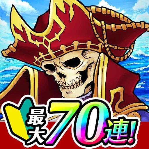戦の海賊(センノカ)