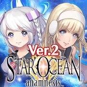 STAR OCEAN -anamnesis-(スターオーシャン:アナムネシス)