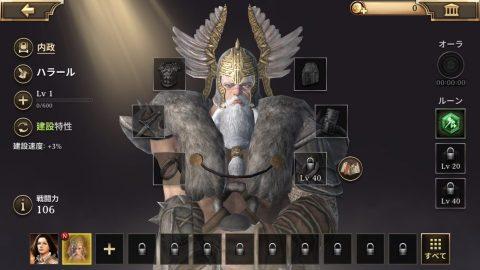 アイアン・スローン(Iron Throne)レビュー画像