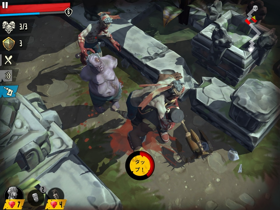 Dead Island:Survivors レビュー