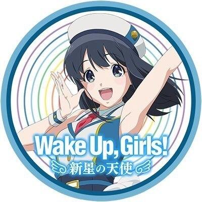 【WakeUp,Girls!新星の天使】レビュー・口コミ・評判・評価まとめ