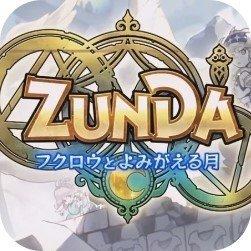 ZUNDA