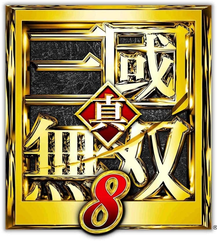 真・三國無双8_ロゴ