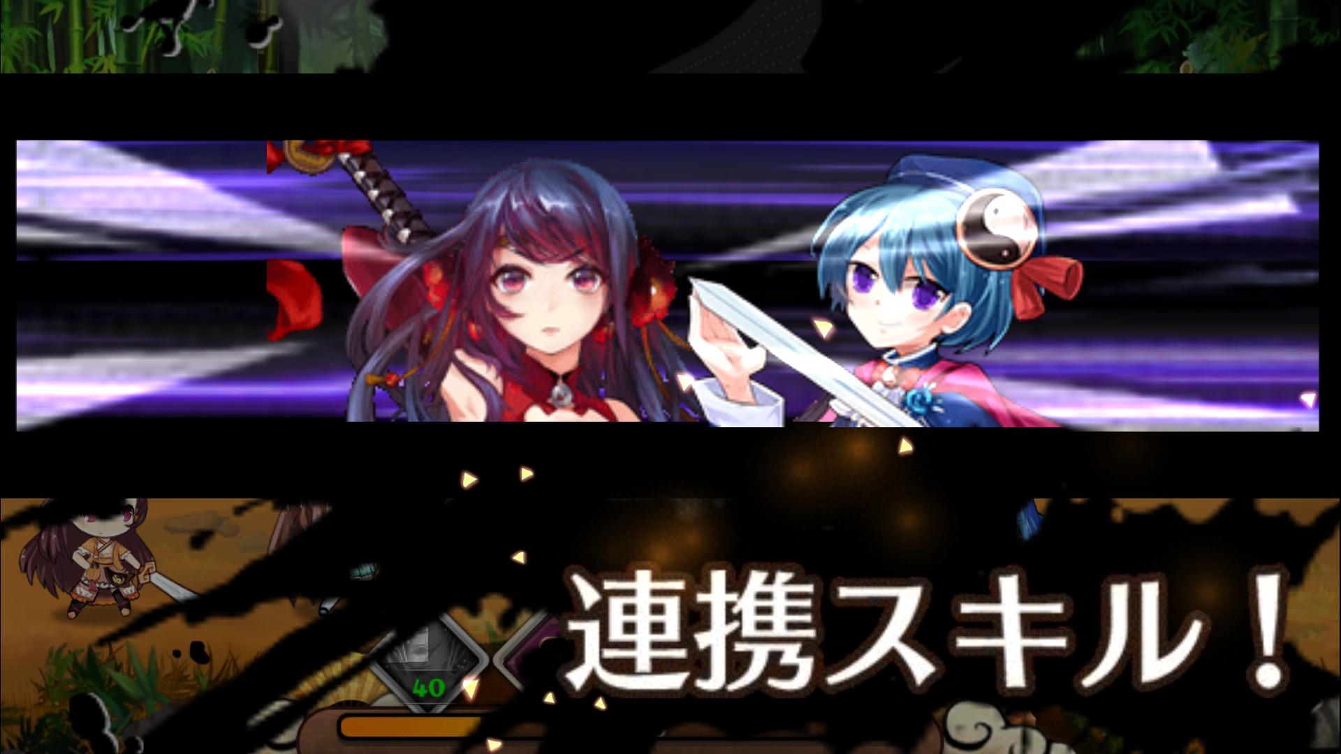 Screenshot_20180920-160400