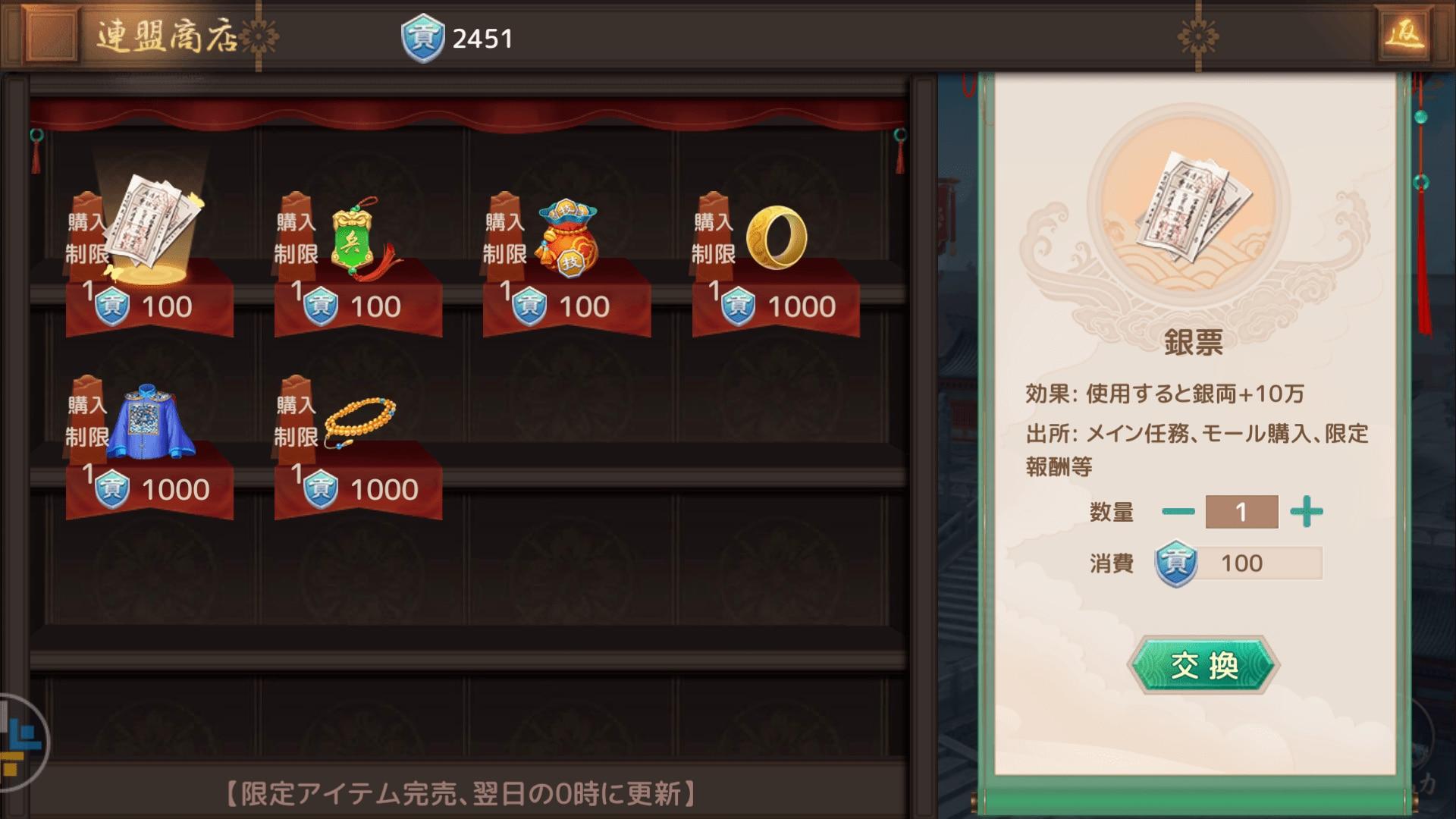 Screenshot_20181017-111932