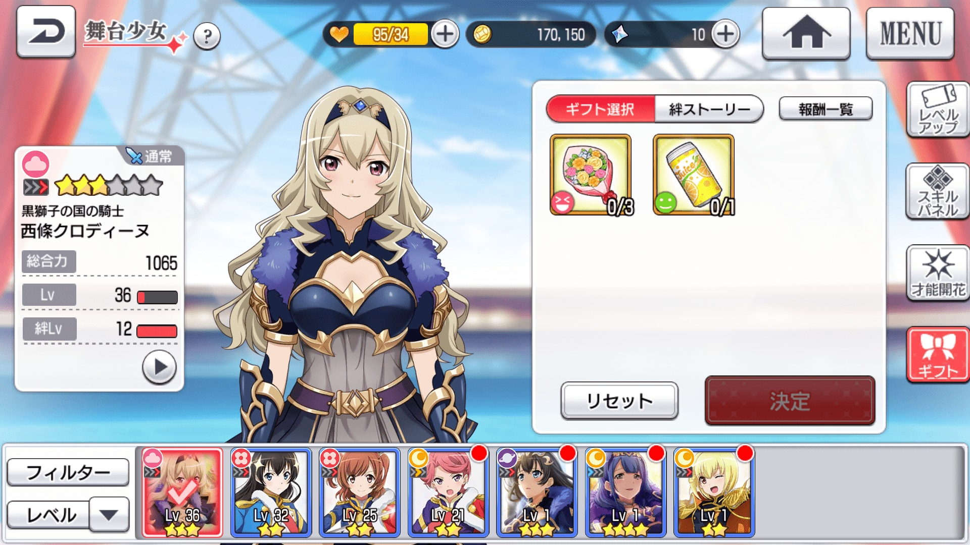 Screenshot_20181022-141253