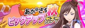 News_00015_Medium-300x100