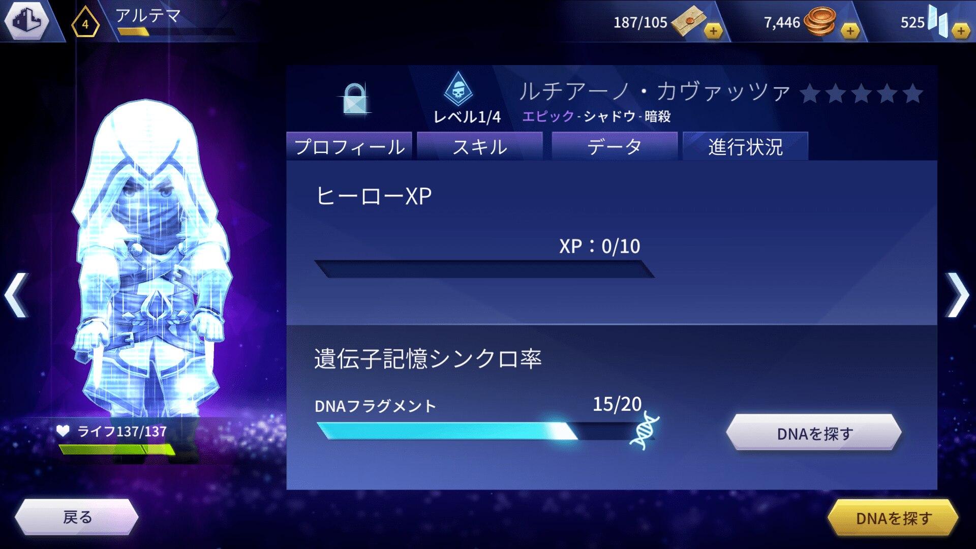 Screenshot_20181121-114623