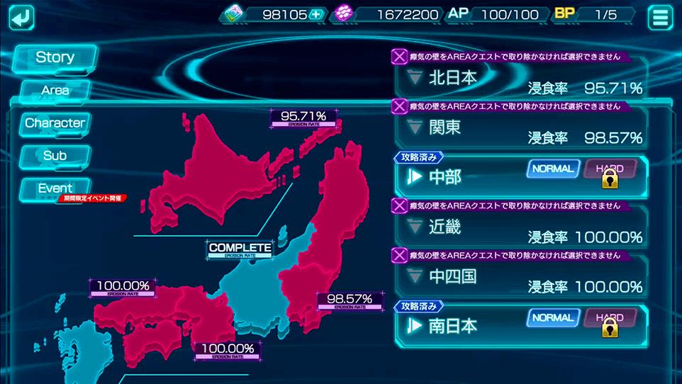 system_img--02