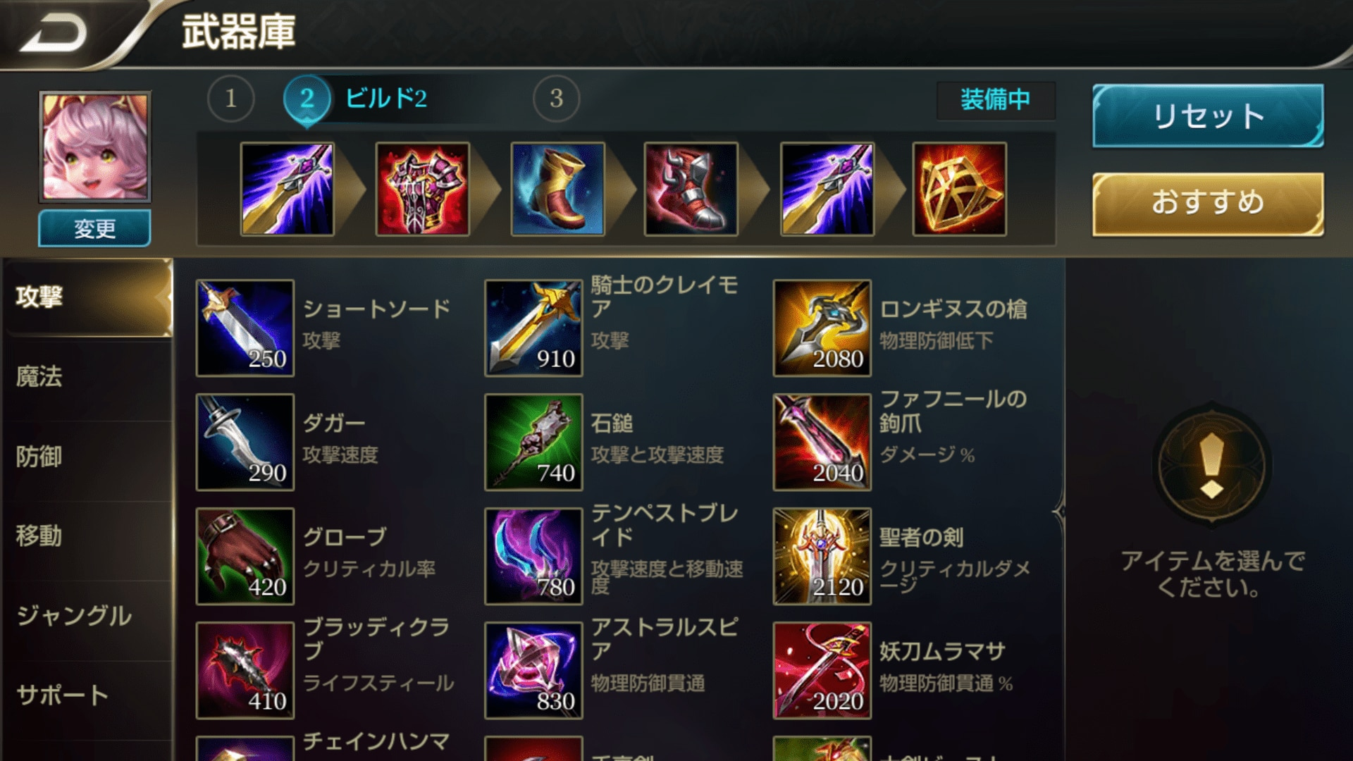 Screenshot_20181128-164711