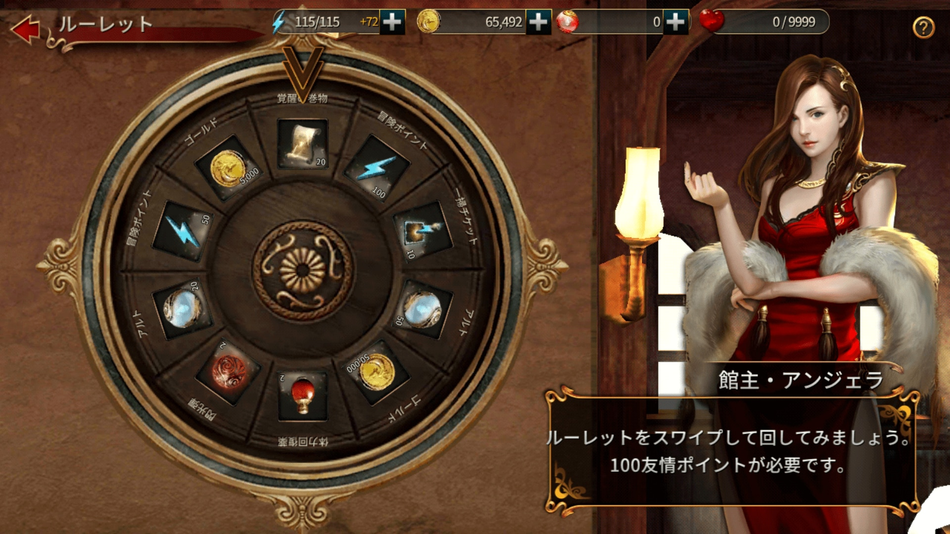 Screenshot_20181130-194106