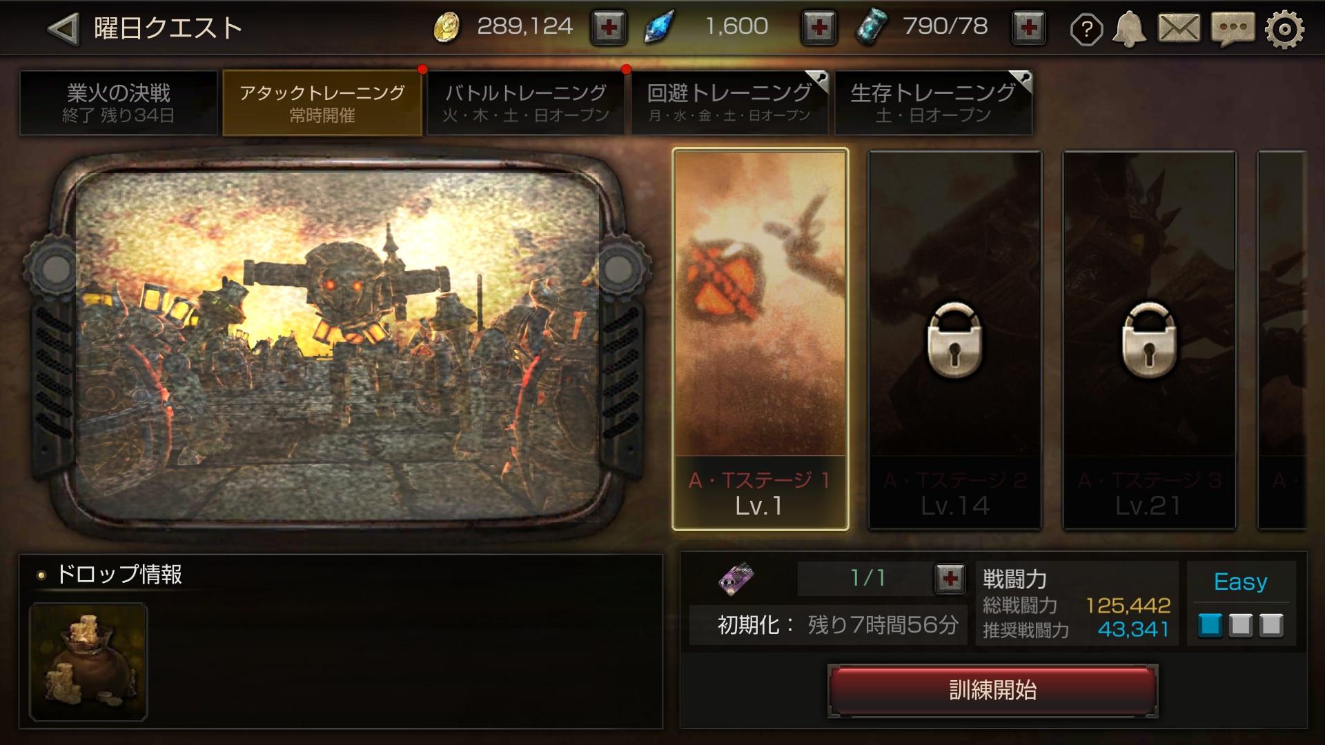 Screenshot_20181206-160309