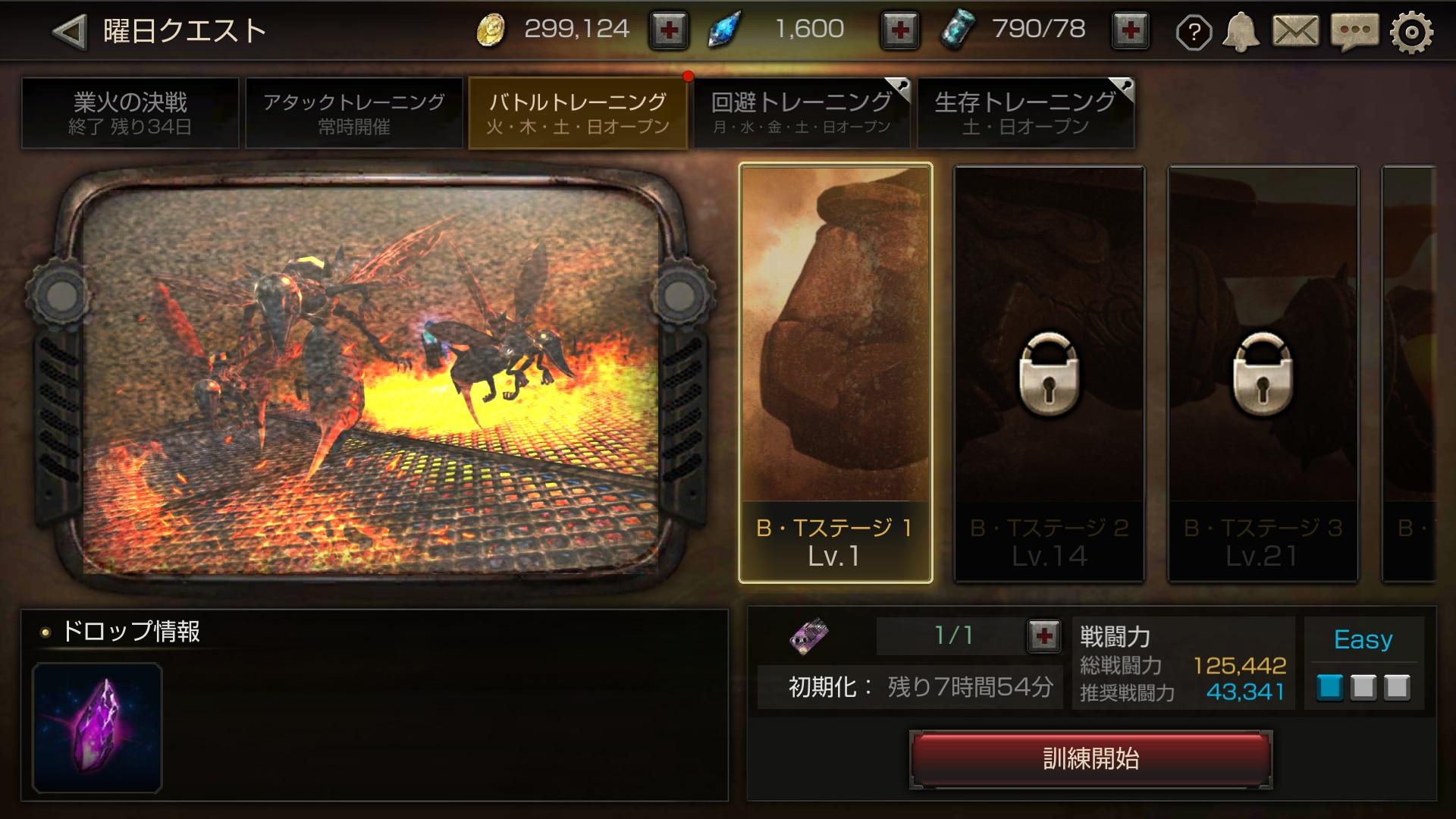 Screenshot_20181206-160544