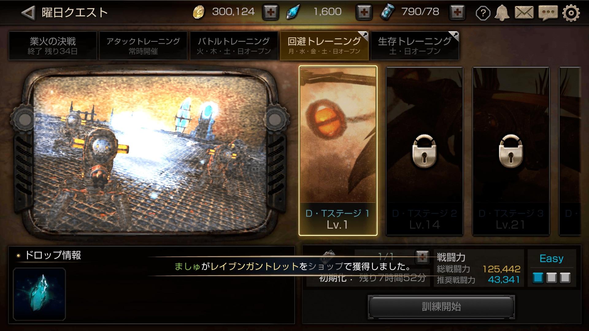 Screenshot_20181206-160716
