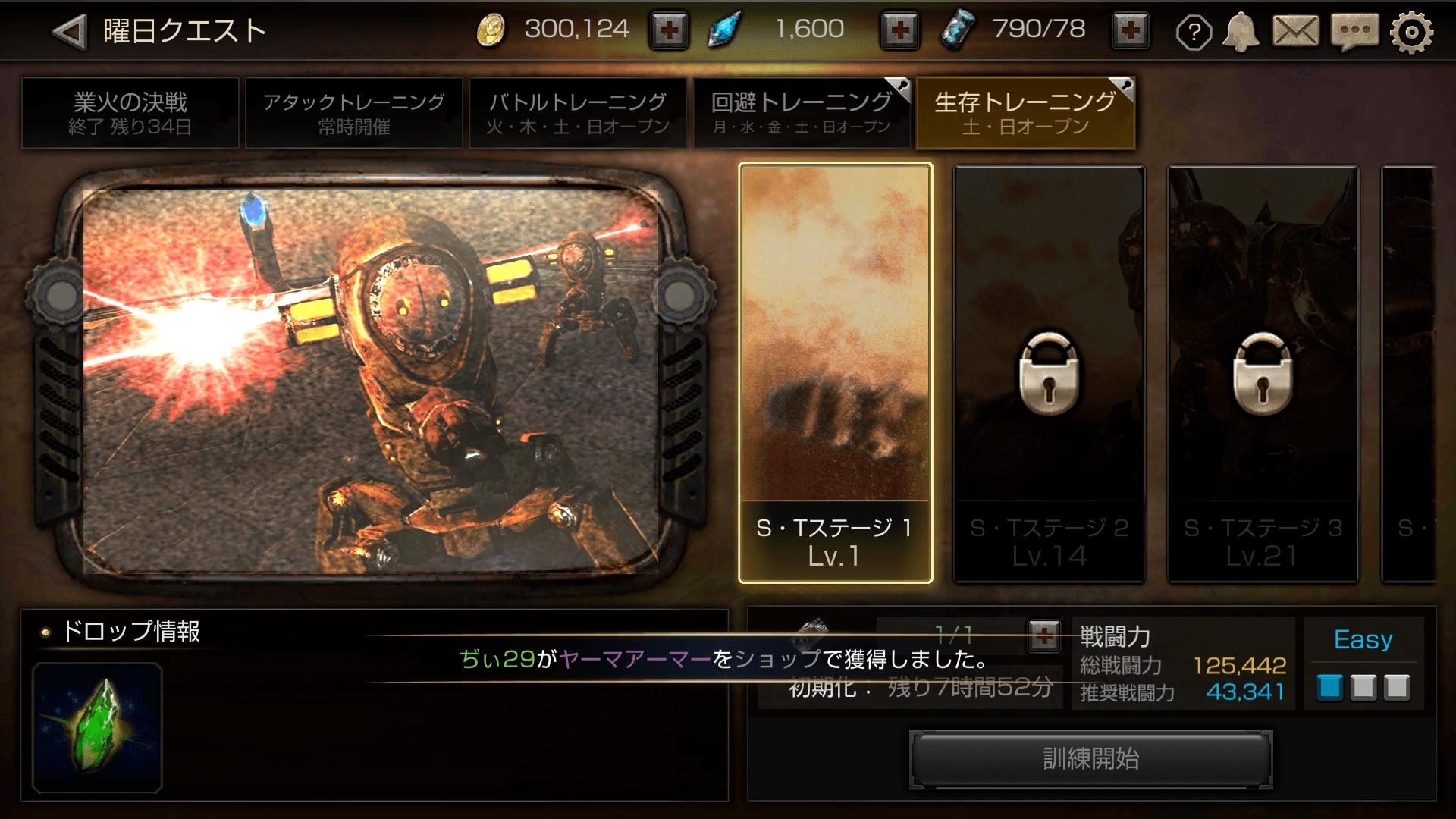Screenshot_20181206-160720