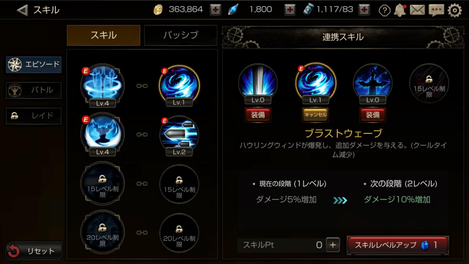 Screenshot_20181206-174501