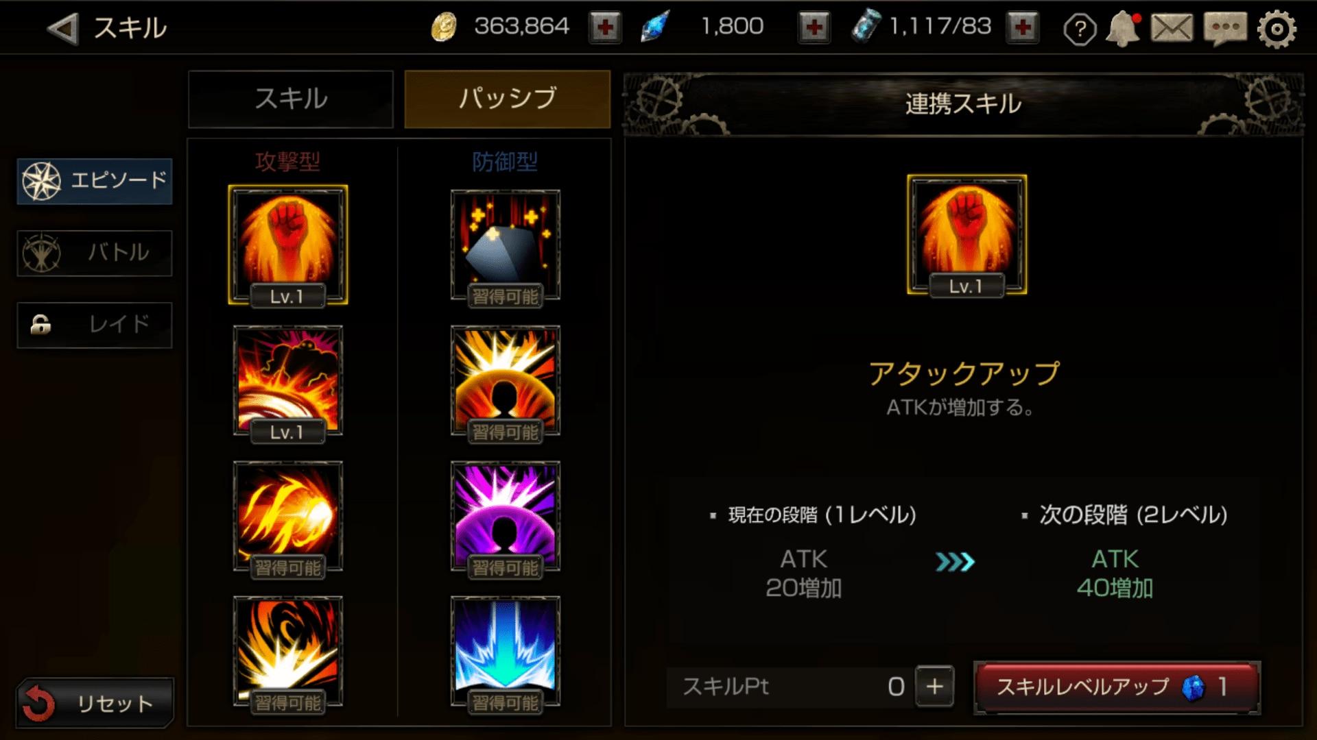 Screenshot_20181206-174510