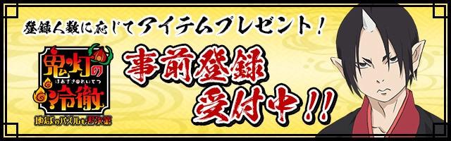 banner_news_entry