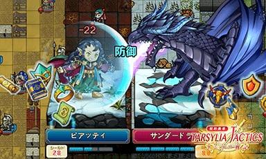 battle_jp