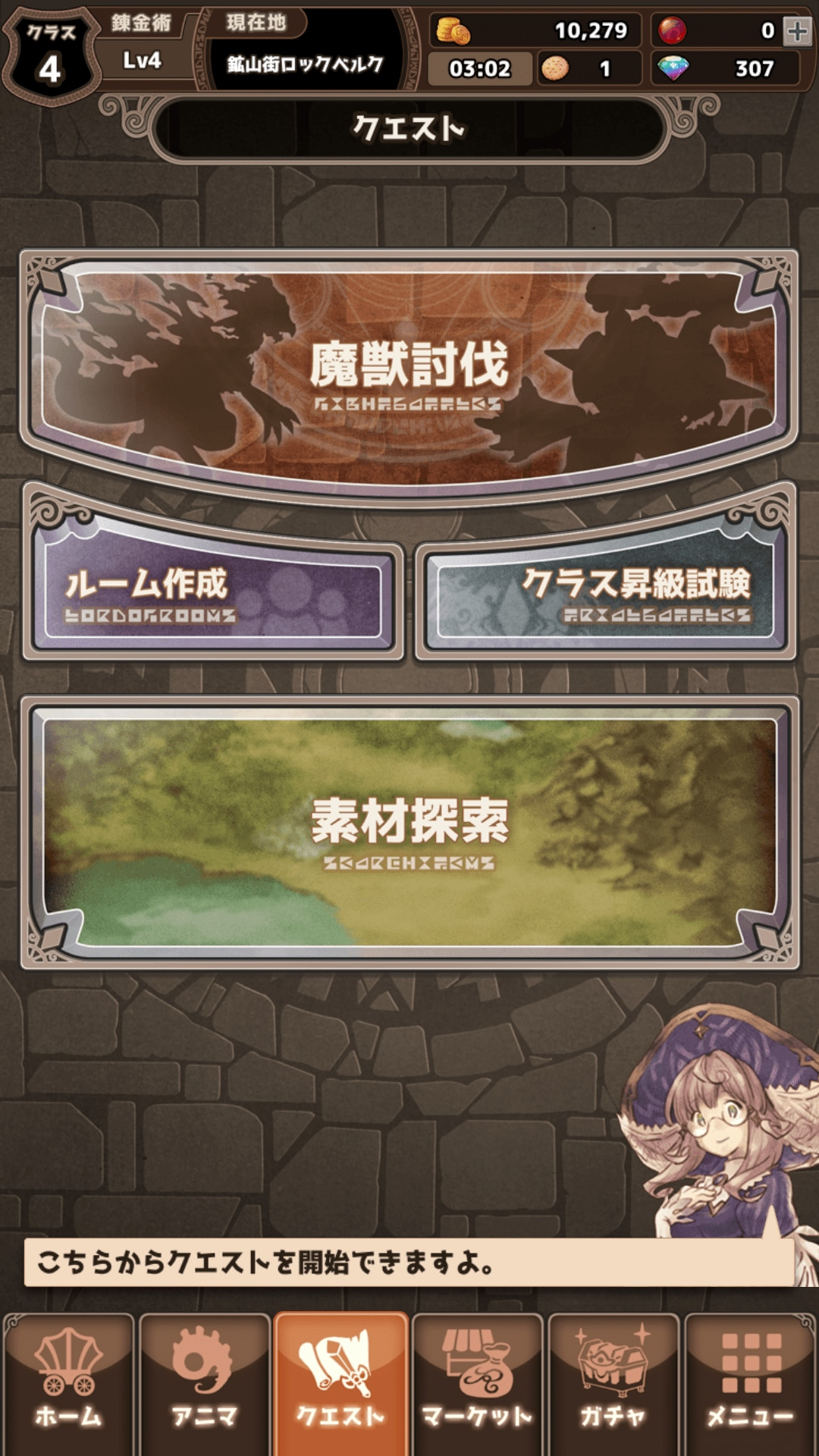 Screenshot_20181221-191403