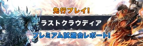 最新ゲーム情報