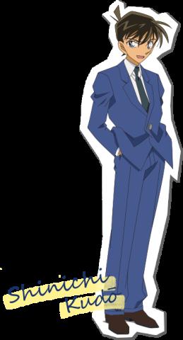 character_img-shinichi