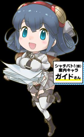 index-chara