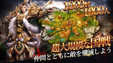 1000VS1000の国戦