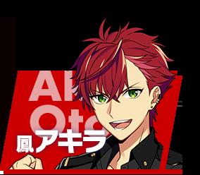 btn_relationship_akira