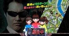 人気番組『逃走中』がモチーフの新作スマホアプリがリリース決定!