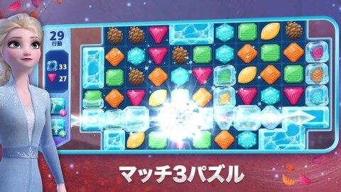 マッチ3パズル