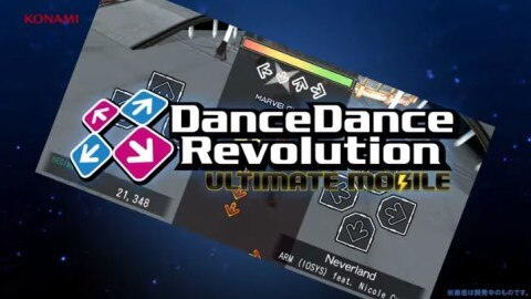 DanceDanceRevolutionULTIMATEMOBILEの配信日と事前登録