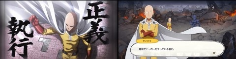 TVアニメ「ワンパンマン」の追体験