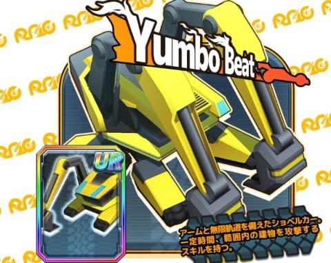 Yumbo Beat