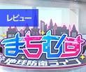 都市擬人化放置系RPG!