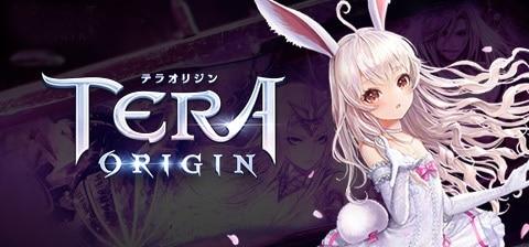 【配信開始】『TERA ORIGIN』のレビュー!