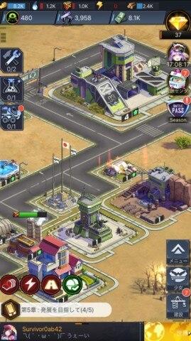 戦闘要塞を構築