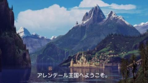 アナ雪の世界を冒険
