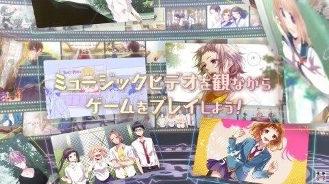 ゲームシステム紹介