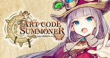 『アートコードサマナー』の登場キャラ更新!