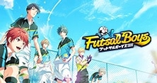 『フットサルボーイズ!!!!』の登場チーム更新!