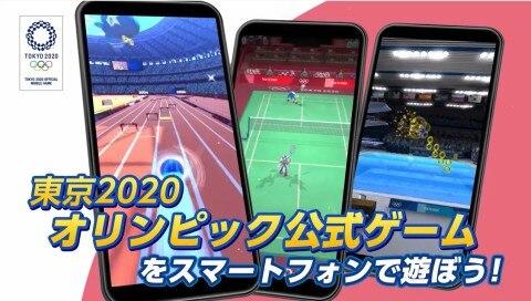 ソニック AT 東京2020オリンピックはどんなゲーム?