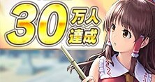 『東方LW』の事前登録者数が30万人を突破!開発中のゲーム画面公開!
