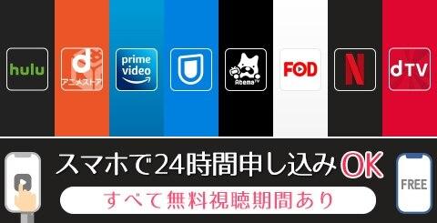 ゲーマー必見!動画配信サービス13選
