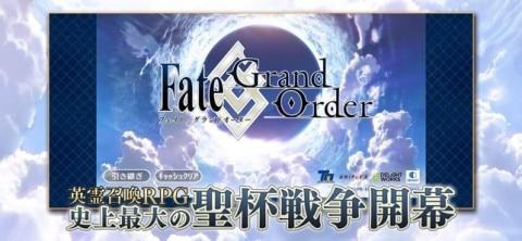 Fate1
