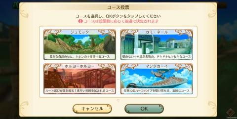 Screenshot_20200206-165544_1