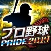 プロ野球PRIDE ロゴ