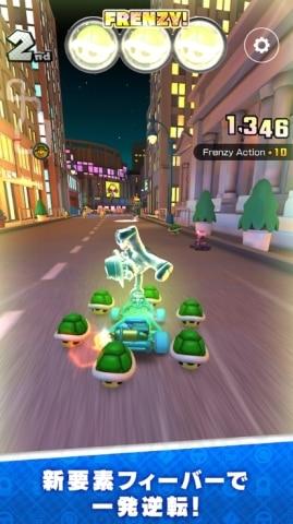 マリオカート ツアー3
