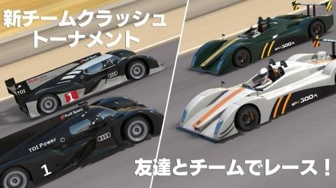 GTレーシング3